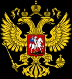 200px-Coat_of_Arms_of_the_Russian_Federation_2.svg.png - Администрация г.п. Белореченск